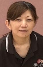永田 真澄